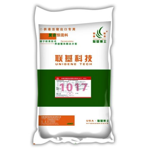 郑州新利app